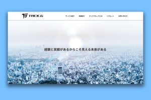 Tack G – Group Company Website